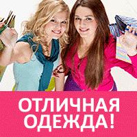 view_retailer.php?rid=10143